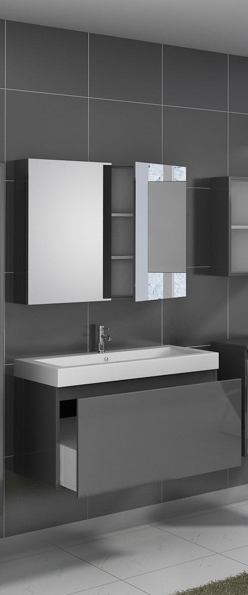 sam badm bel 2tlg set softclose grau hochglanz parma 100. Black Bedroom Furniture Sets. Home Design Ideas